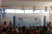 Σχολική γιορτή - Παρουσίαση Θεατρικών